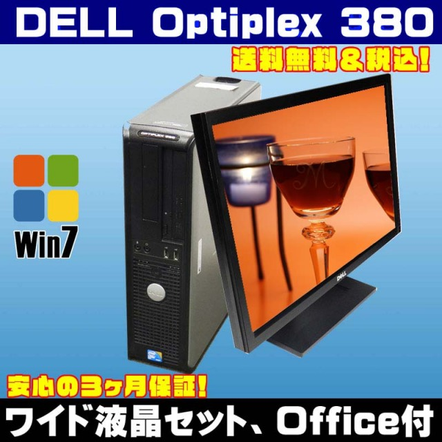 DELL Optiplex 380DT �t��22�C���`���C�h���j�^�[�t��