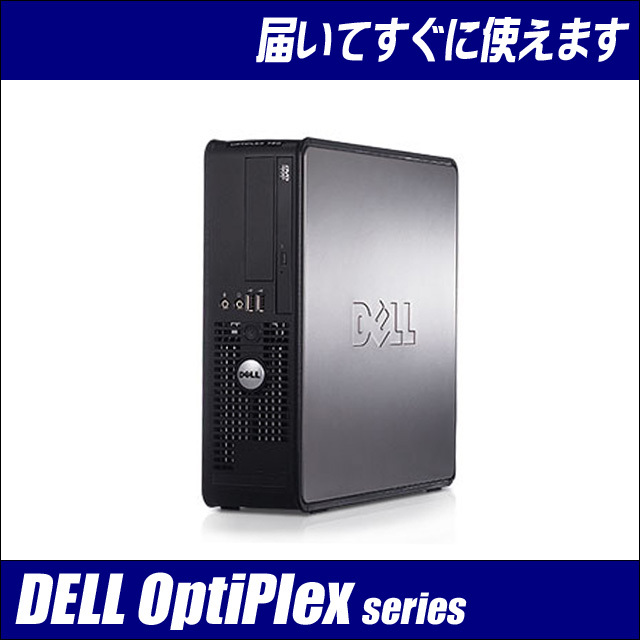 DELL OptiPlex 780(or380)シリーズ