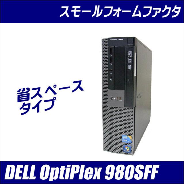 DELL OptiPlex 980SFF