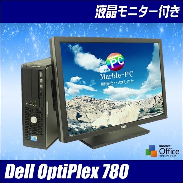 DELL OPTIPLEX 780+20インチワイド液晶モニター付き