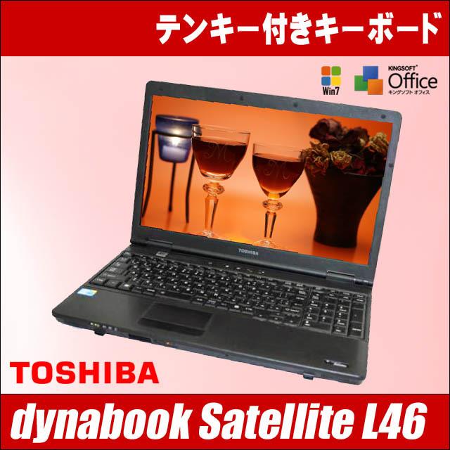 dynal46_a.jpg