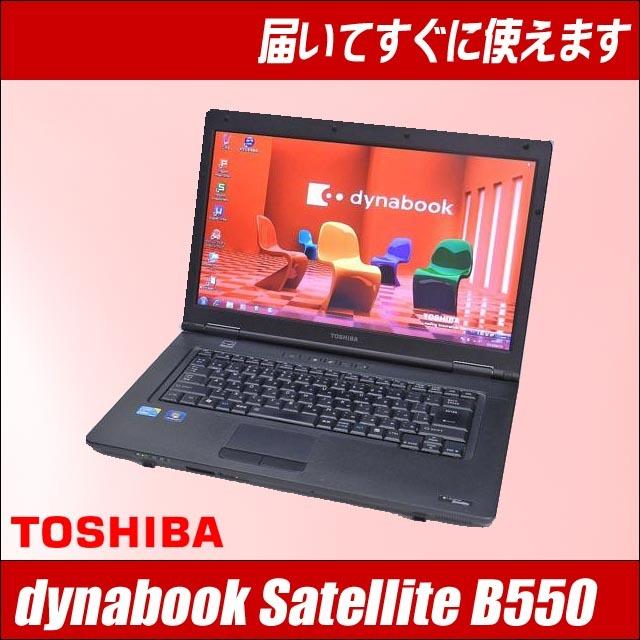dynb550x10_a.jpg