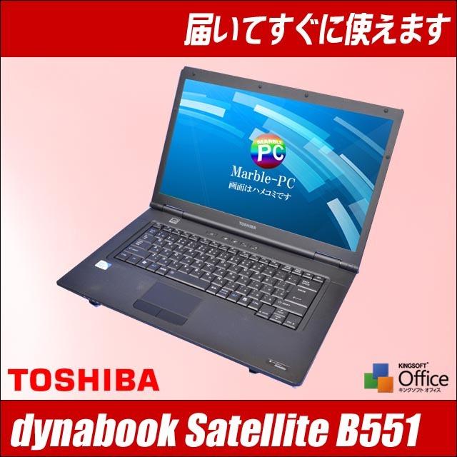 dynb551_a.jpg