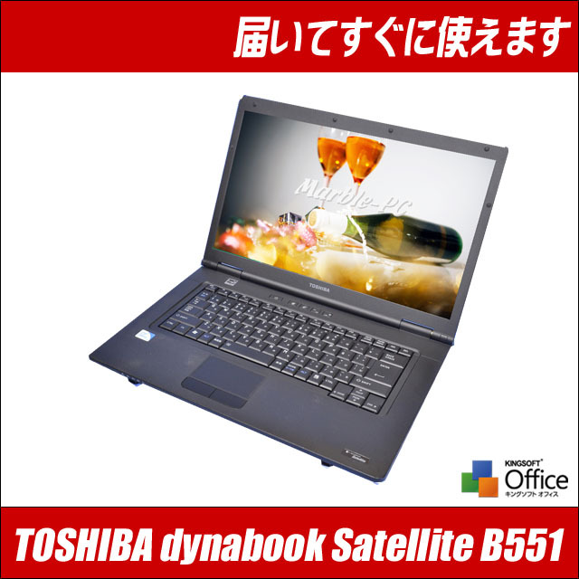 TOSHIBA dynabook Satellite B551/C