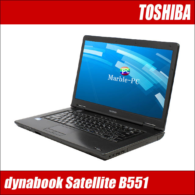 東芝 dynabook Satellite B551