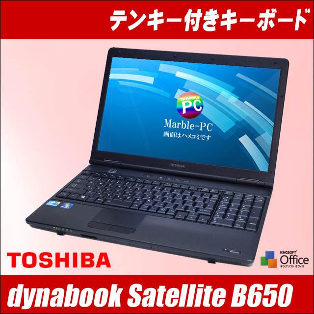 dynb650_ad.jpg