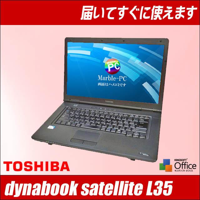 dynl35no10_a.jpg