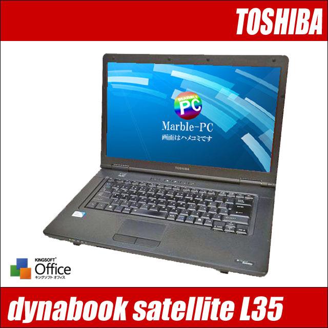 dynl35no10_aw.jpg