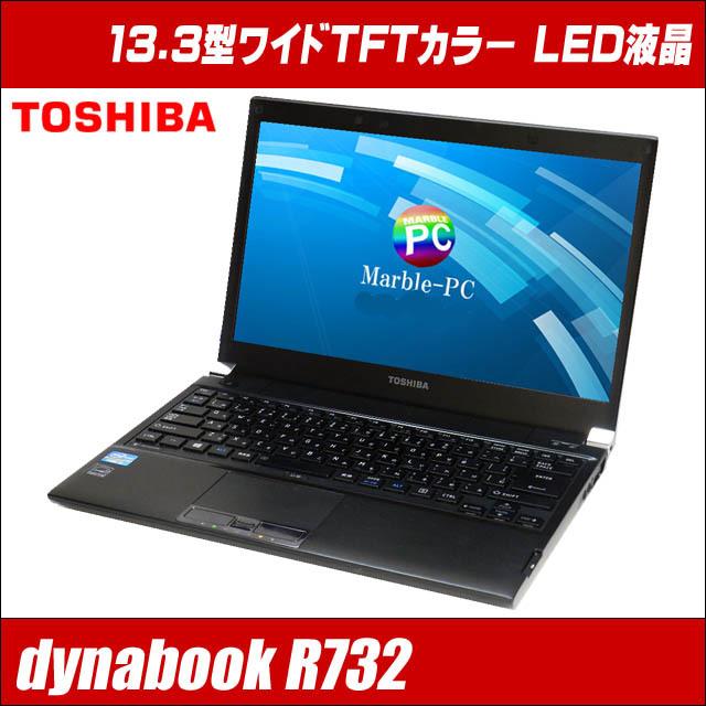 dynr732nt_aw.jpg