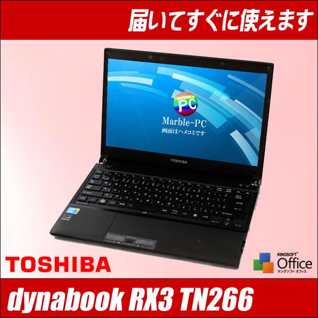 dynrx3tn266_a.jpg