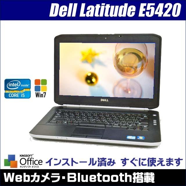 デルE5420