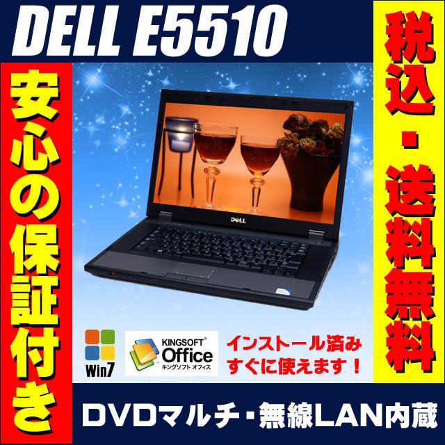 e5510_ad