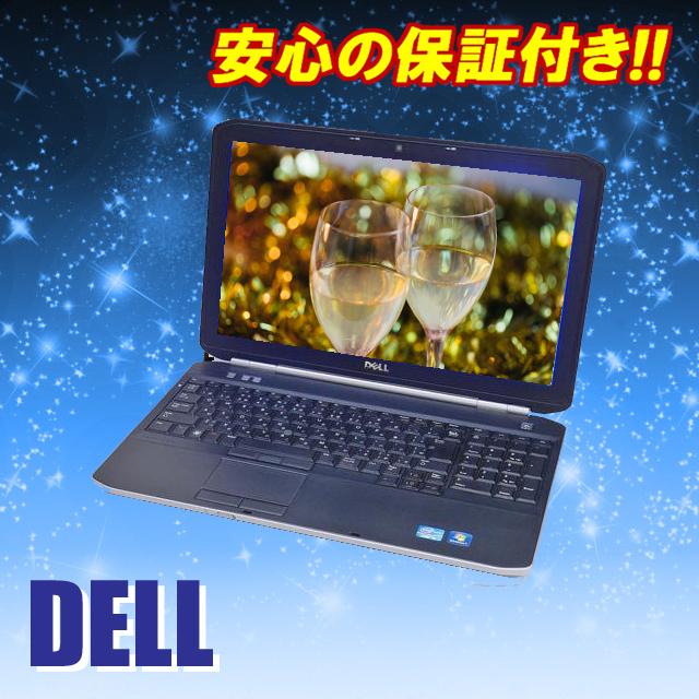 ▽- Dell Latitude E5520 テンキー付ノートPC CPU:Celeron B840 1.9GHz MEM:4GB HDD:250GBDVD 無線LAN内蔵 DVD-ROM搭載 KingSoft Office付き中古ノートPC★