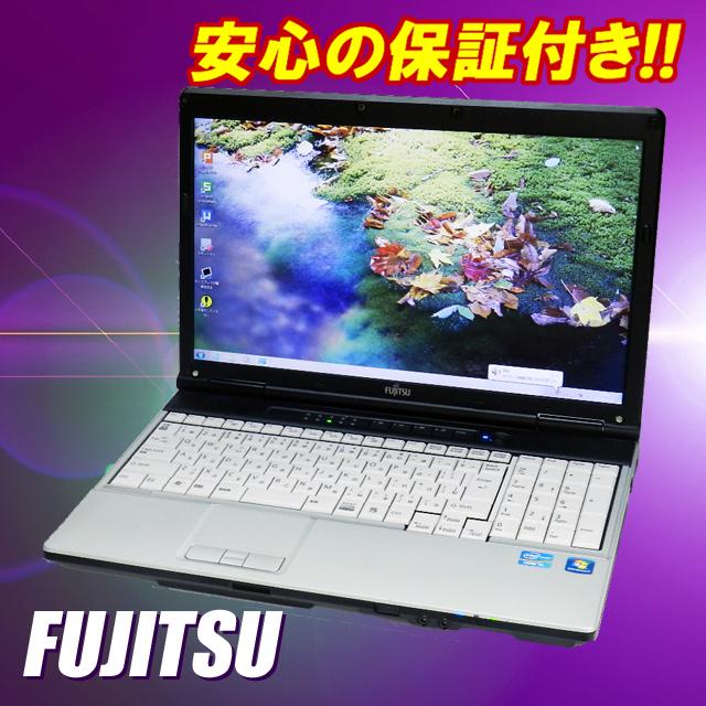 ▽- FUJITSU LIFEBOOK E742  液晶15.6インチ コア i7:2.90GHz 第三世代CPU フルHD  メモリ:4GB HDD:250GB DVDスーパーマルチ 無線LAN Kingsoft Office付き Windows7ノートパソコン★
