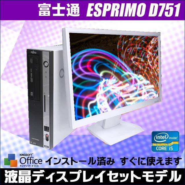 fmv-d751set_a.jpg