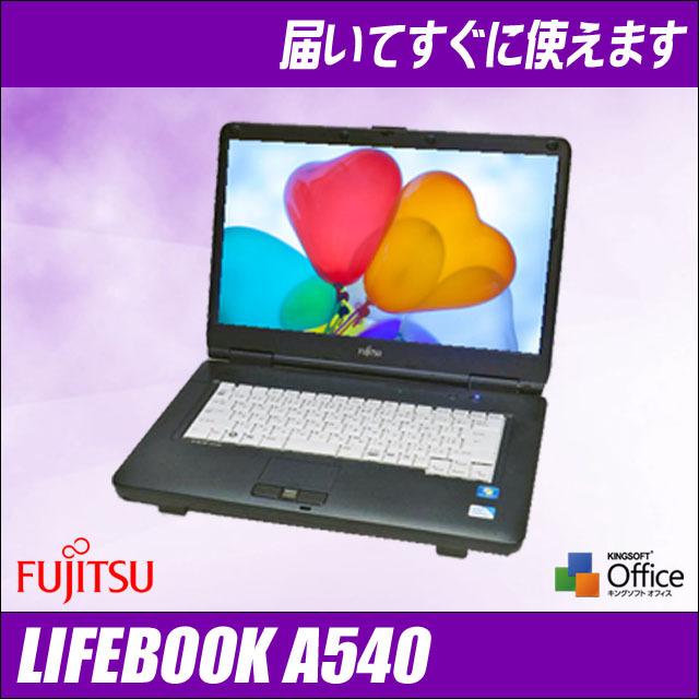 fmva540_a.jpg