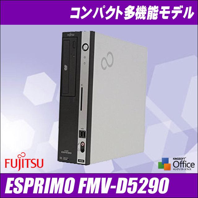 fmvd5290_a.jpg