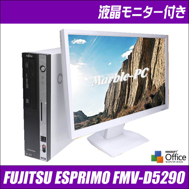 fmvd5290set_aw.jpg