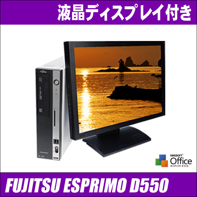 fmvd550bkset_a.jpg