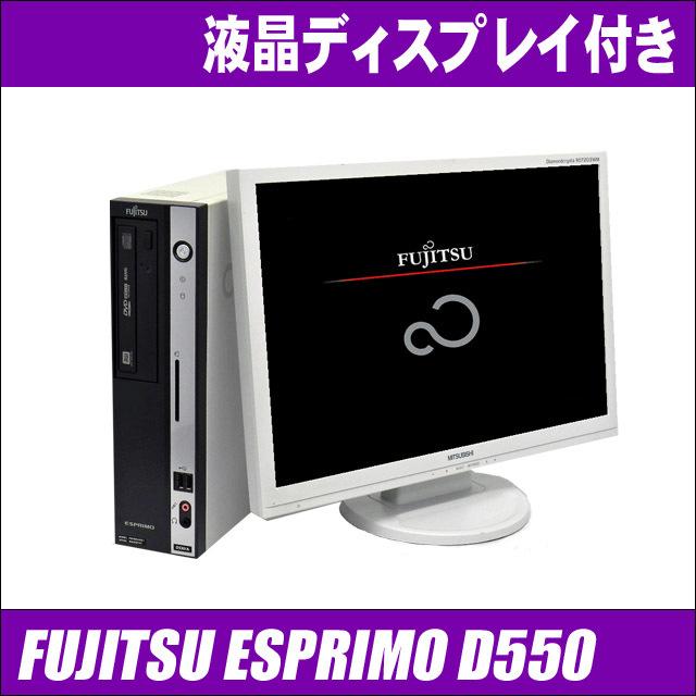 fmvd550setwh_aw.jpg