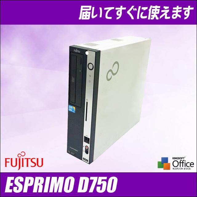 fmvd750_a.jpg