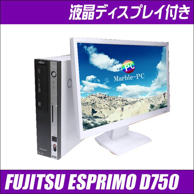 fmvd750set_aw.jpg