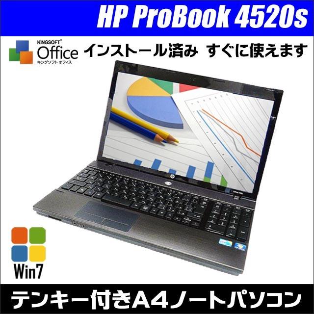 hp4520s_a
