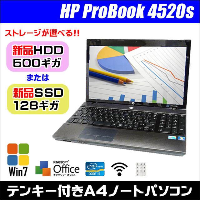hp4520select_a.jpg