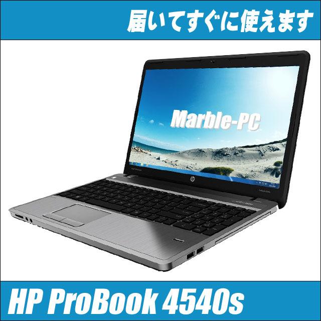 hp4540s_aw.jpg