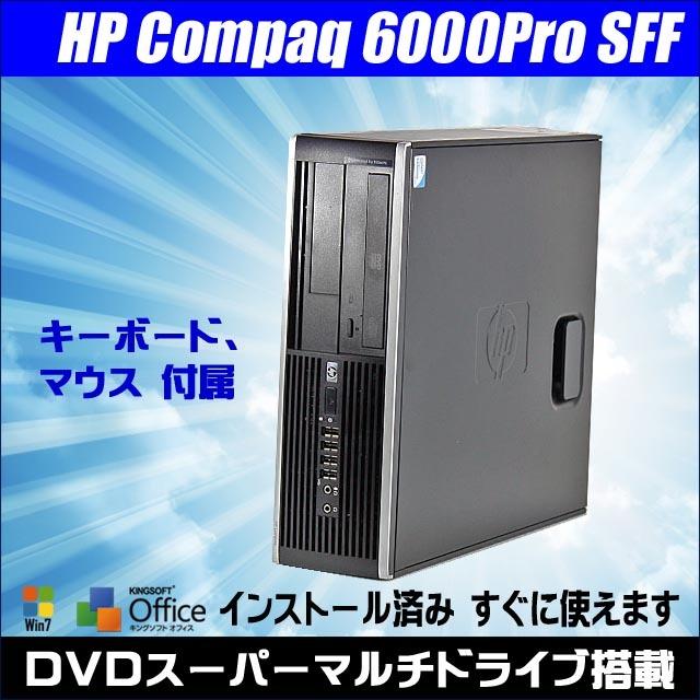 hp6000_adv
