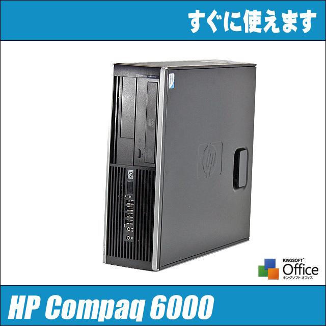 hp6000_aw.jpg