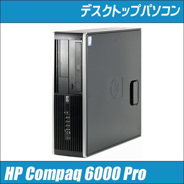hp6000dt_aw.jpg