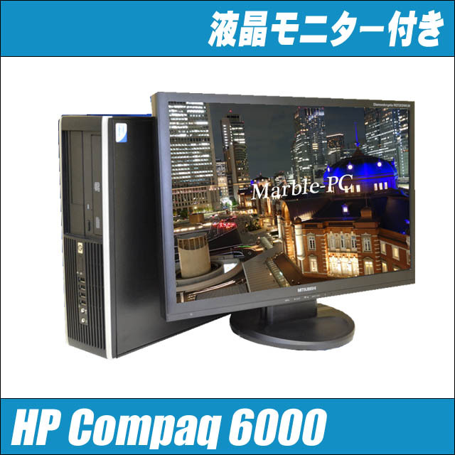 hp6000setbk_aw.jpg