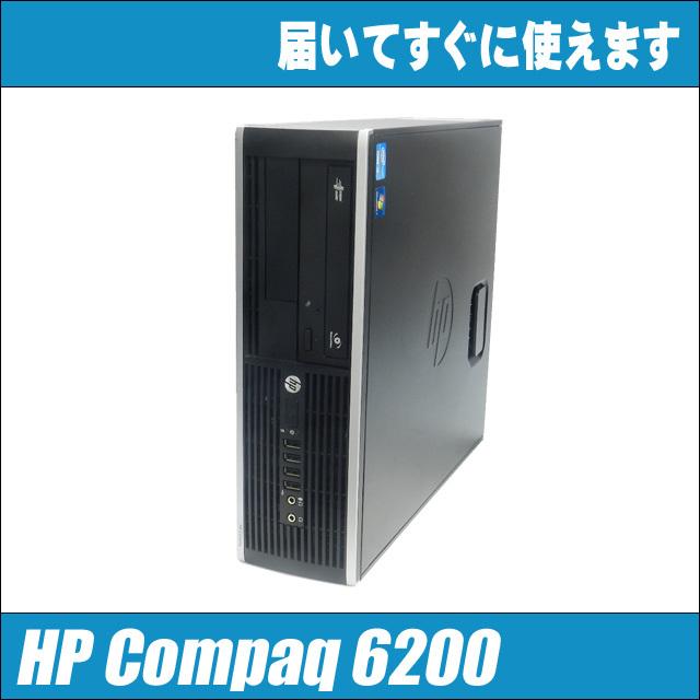 hp6200_aw.jpg