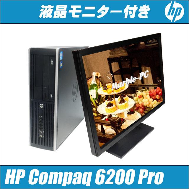hp6200set_aw.jpg