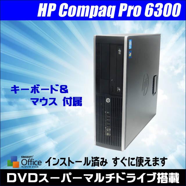 hp6300_a.jpg
