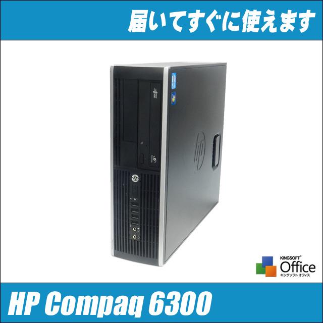 hp6300_aw.jpg