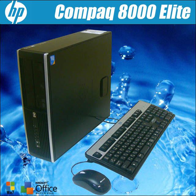 hp8000_ab.jpg