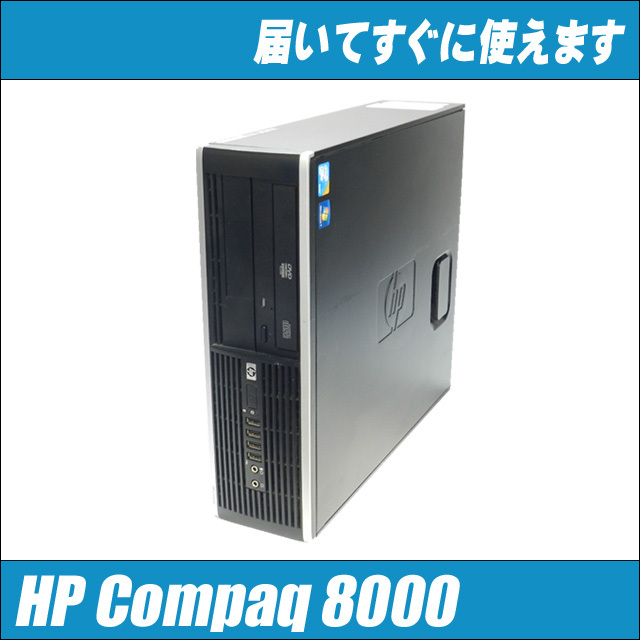 hp8000_aw.jpg