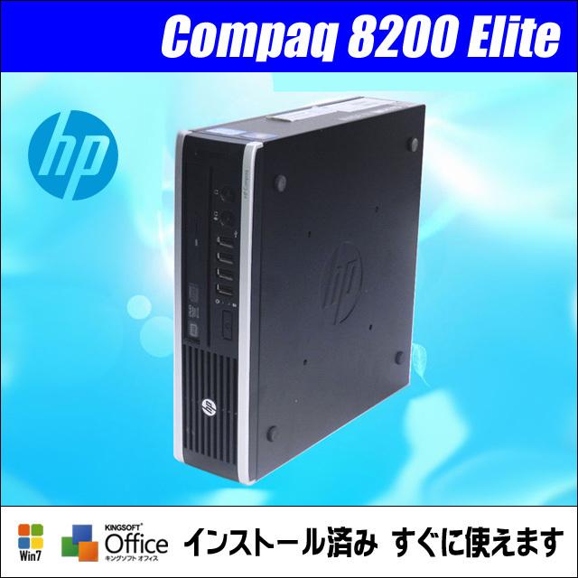 hp8200_ab