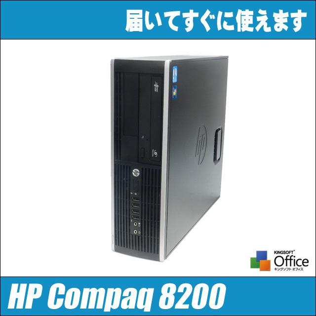 hp8200pro_aw.jpg