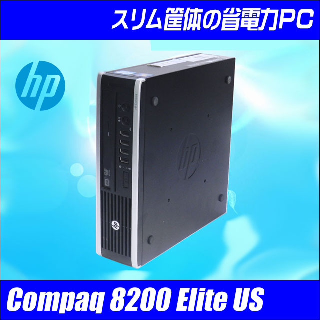 HP Compaq 8200 Elite US