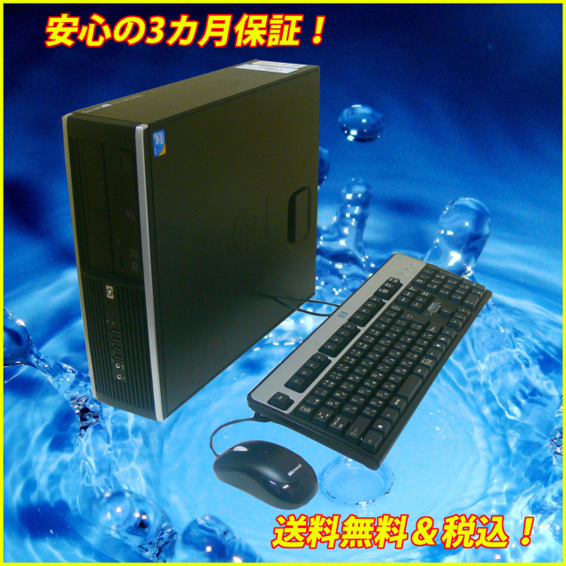 HP Compaq 8300 Elite コア i5:3.40GHz メモリ:16GB HDD:1000GB DVDスーパーマルチ Kingsoft Office付き Windows7デスクトップ