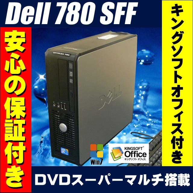 ▽- DELL Optiplex 780 SFF コア2  :3.33GHz メモリ:4GB HDD:320GB DVDスーパーマルチ Kingsoft Office付き Windows7デスクトップ◎=★