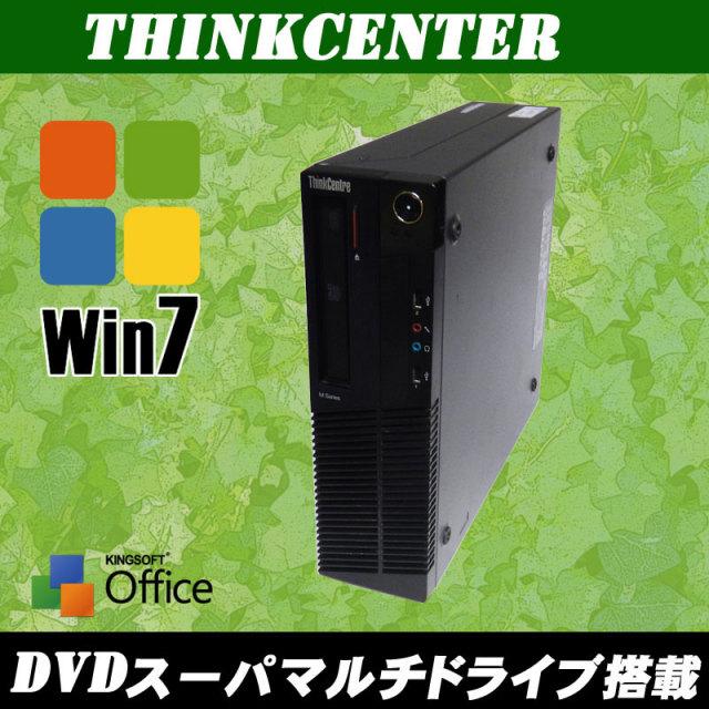 ▽-Lenovo ThinkCentre M71e Small コア i3:3.30GHz メモリ:4GB HDD:250GB Kingsoft Office付き Windows7 デスクトップパソコン◎★