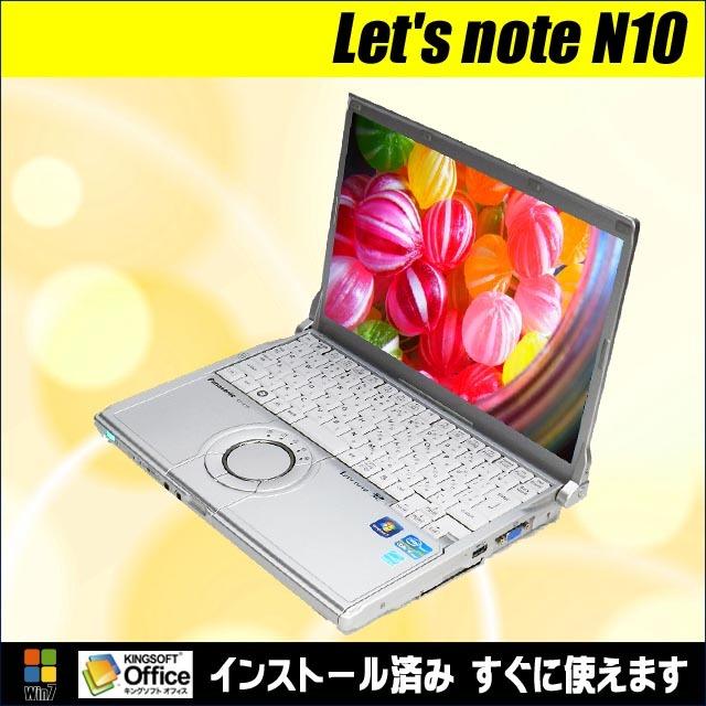 lets-n10_a.jpg