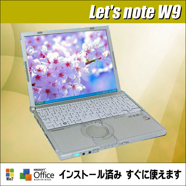 Let'snote-W9