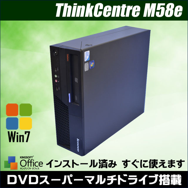 lenovo ThinkCenter M58E