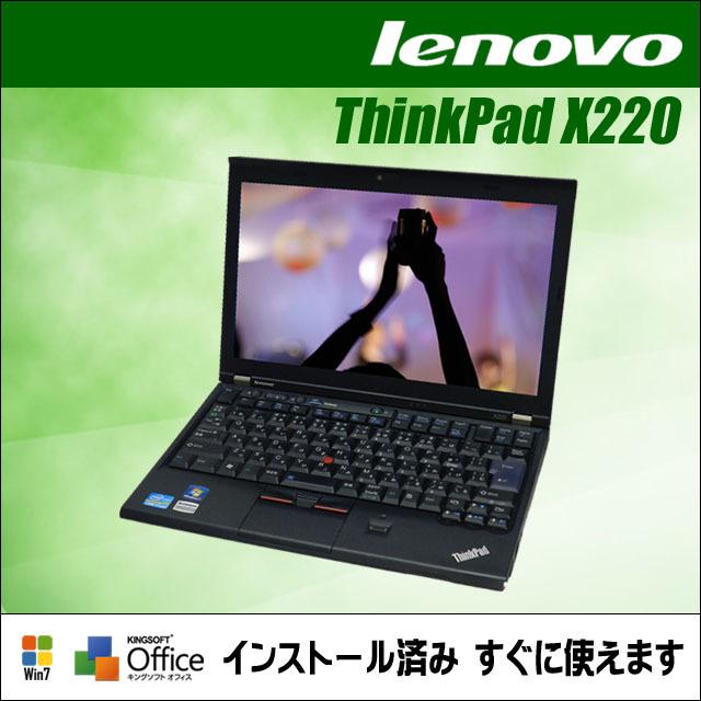 lnv-x220_a.jpg