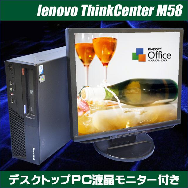 lnvm58set_a.jpg